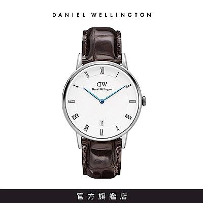 DW 手錶 官方旗艦店 34mm銀框 Dapper 深棕真皮壓紋錶