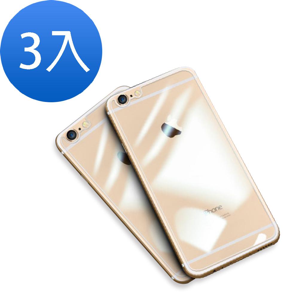 iPhone 6/6S Plus 背膜 9H 鋼化玻璃膜 保護貼 透明-超值3入組