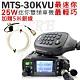 【MTS】MTS-30KVU 雙頻 迷你車機 體積輕巧 日本品質(加贈5米銀線 ) product thumbnail 2