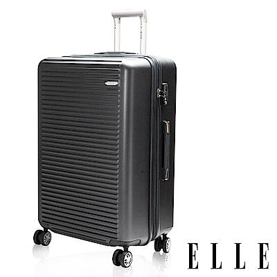 福利品 ELLE 裸鑽刻紋系列-24吋經典橫條紋ABS霧面防刮旅行箱-爐燼昏灰