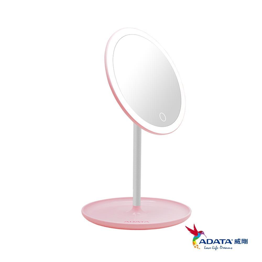 ADATA威剛 LED蘋果心肌補光化妝鏡檯燈