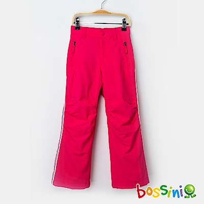 bossini女童-高效熱能雪褲亮桃紅