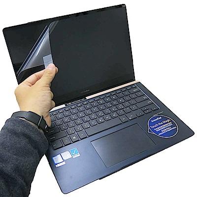 EZstick ASUS UX480 UX480FD 螢幕保護貼