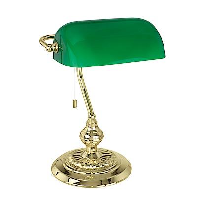 EGLO歐風燈飾 經典富豪造型檯燈/書桌燈(不含燈泡)