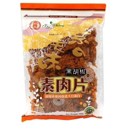 富貴香 黑胡椒素肉片 純素 300g*3包