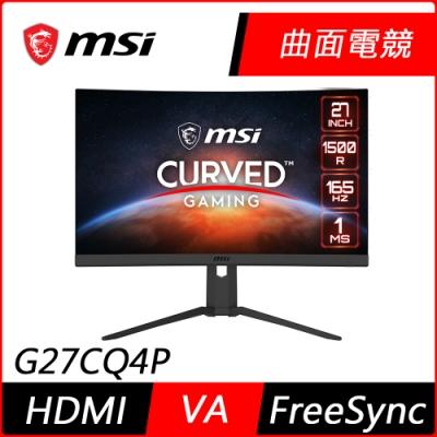 MSI微星 Optix G27CQ4P 27型 2K 曲面電競螢幕 165Hz 極速1ms 支援HDMI AMD FreeSync
