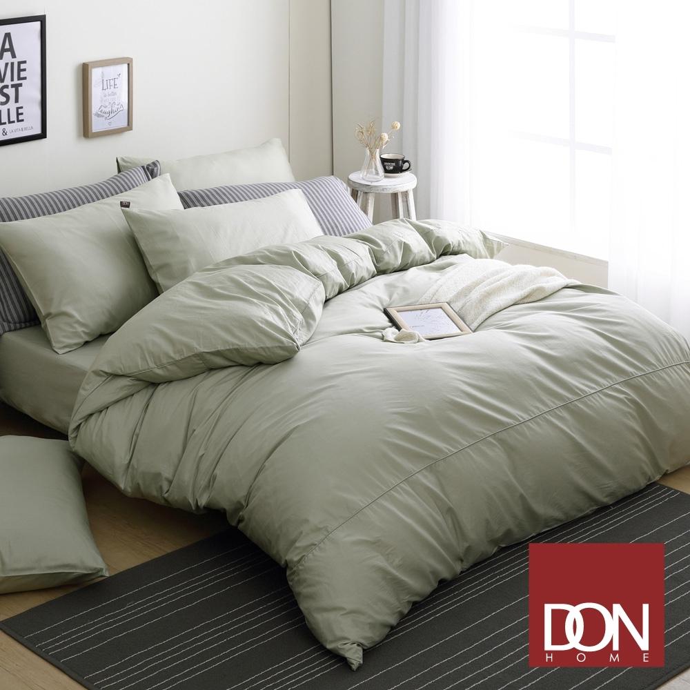 【DON】極簡生活 精梳純棉四件式被套床包組(單/雙/加大-多色任選) (森林綠)