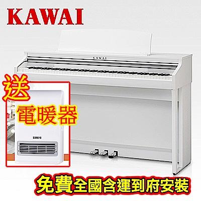 KAWAI CA48 88鍵電鋼琴  典雅白色款