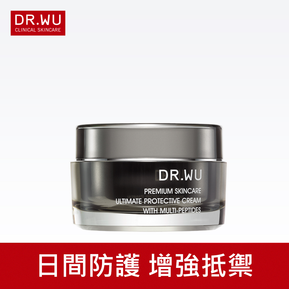 DR.WU極緻抗皺防護霜50ML