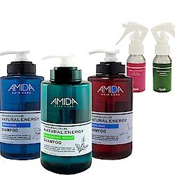 Amida蜜拉頭皮淨衡調理組獨家買二送二超值組