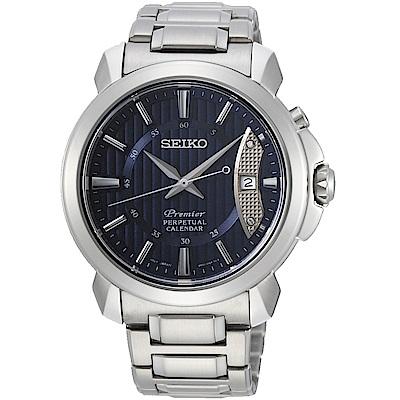 SEIKO精工 Premier 藍寶石水晶萬年曆腕錶(SNQ157J1)-藍/41.5mm