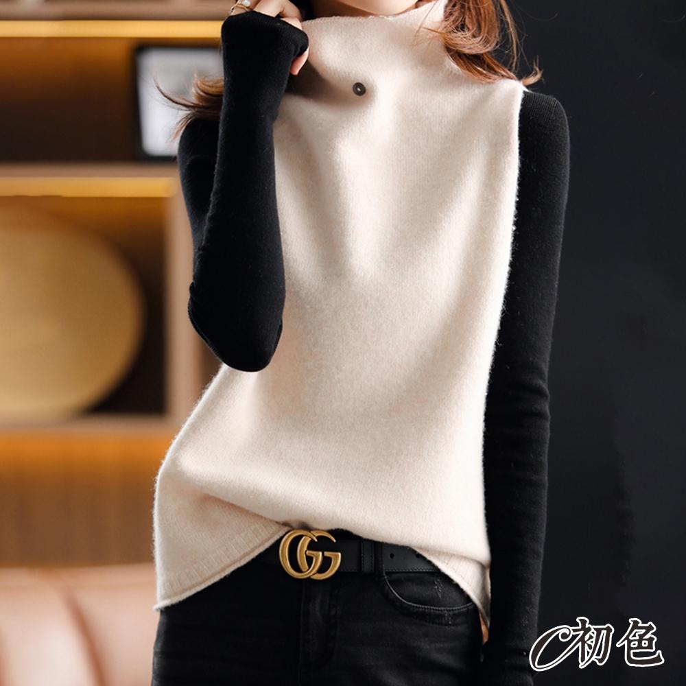 初色  純色百搭高領無袖上衣-共2色-(F可選)