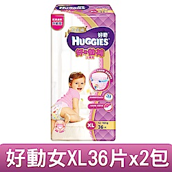好奇 白金級好動褲女寶寶專用XL36片x2包/箱