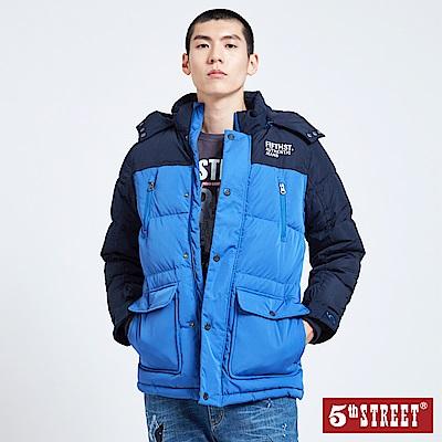 5th STREET 撞色羽絨中長版連帽外套-男-土耳其藍色