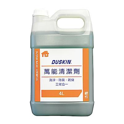 日本DUSKIN 萬能清潔劑4L