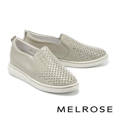 休閒鞋 MELROSE 率性沖孔晶鑽全真皮厚底休閒鞋-灰