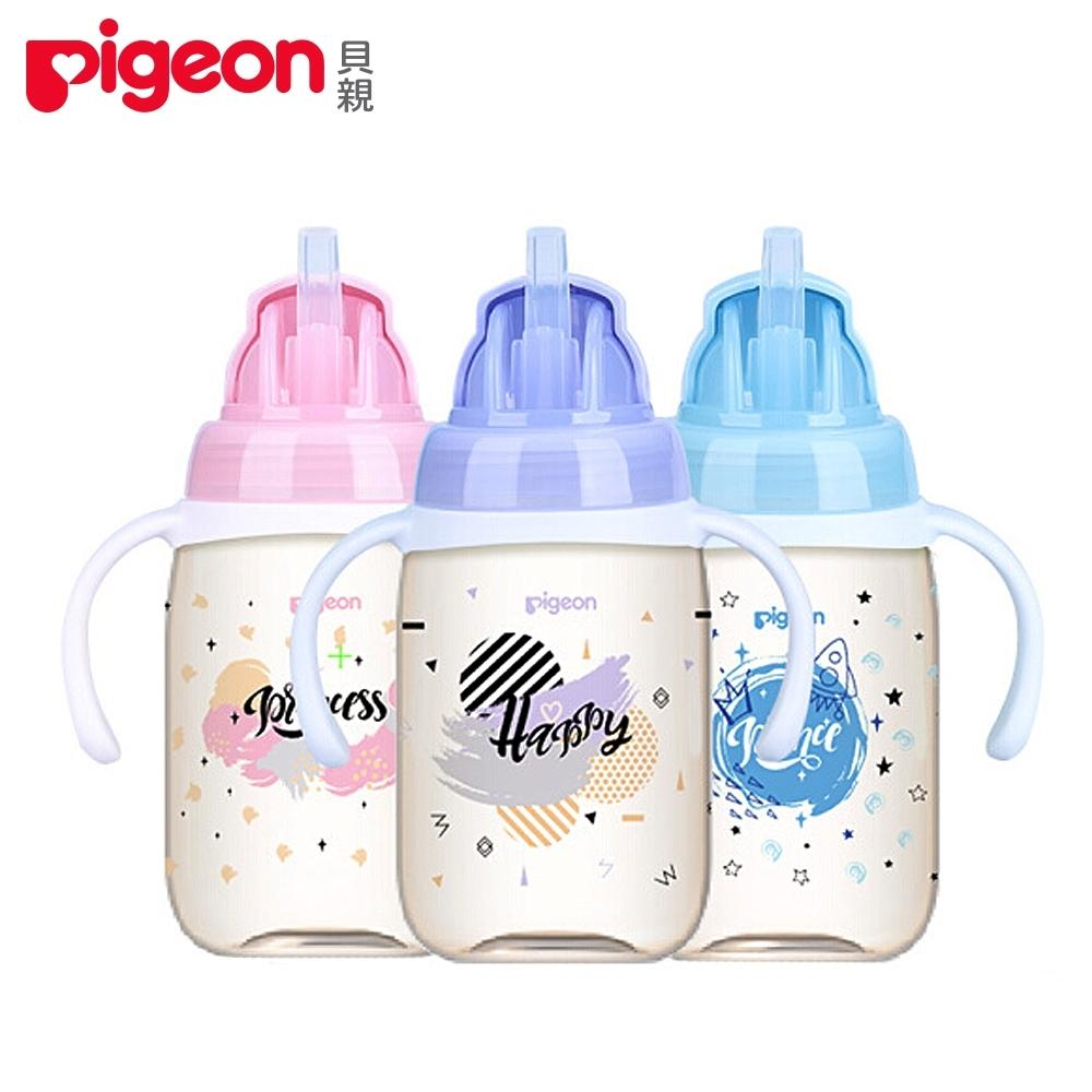日本《Piegon 貝親》雙把手PPSU彩繪訓練吸管杯-3色【 330ml】