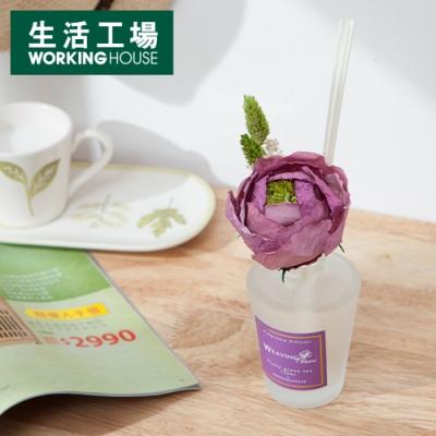 【TOP熱銷75折up-生活工場】Weaving flowers花意擴香組120ml
