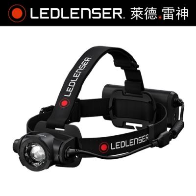 德國LED LENSER H15R core充電式伸縮調焦頭燈