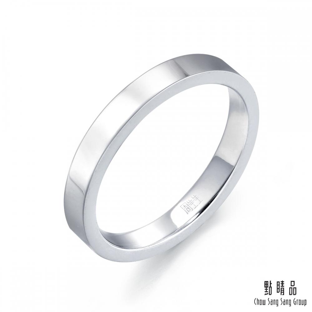 點睛品 Promessa 細緻簡約 18K金情侶結婚戒指-男戒