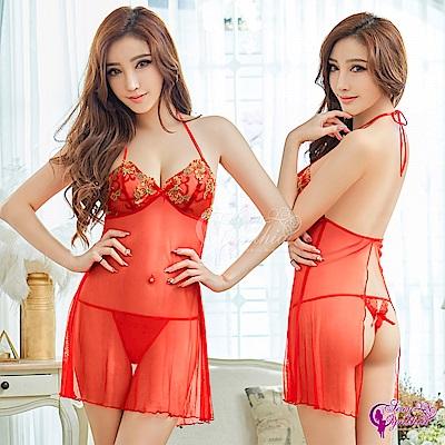 Sexy Cynthia性感睡衣 火紅柔紗綁脖美背後開襟二件式性感睡衣-紅F