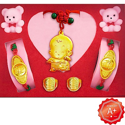 A+ 提琴寶寶 999千足黃金手牌項鍊戒指套組彌月禮盒(0.7錢)