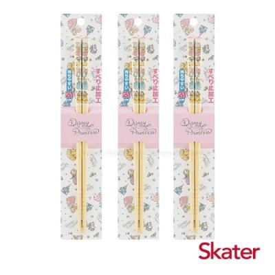 Skater日式竹筷(21cm)迪士尼公主3入組