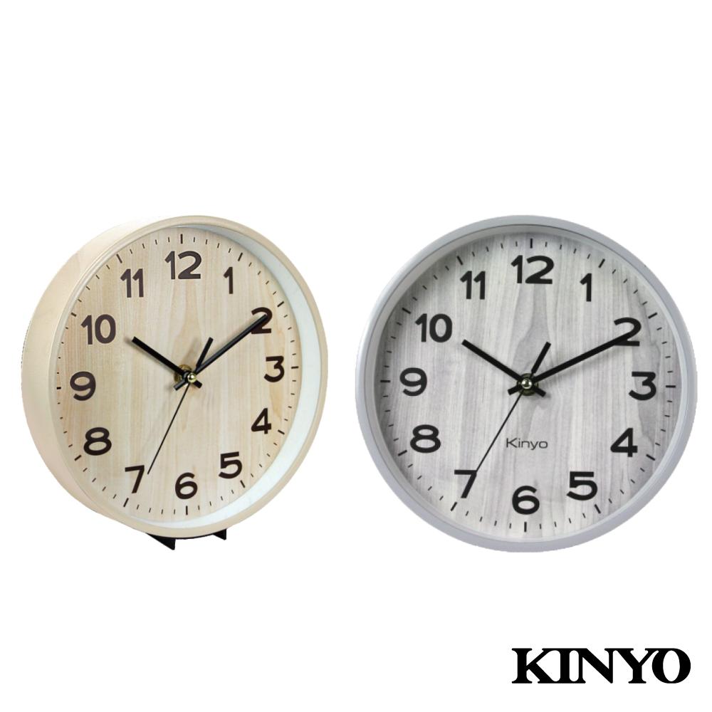 KINYO 文青風木紋桌掛兩用鐘CL153