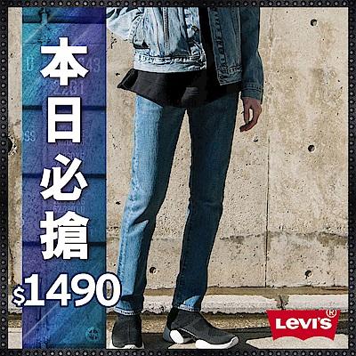 Levis 男款 501 Skinny 排釦緊身窄管牛仔長褲 彈性布料