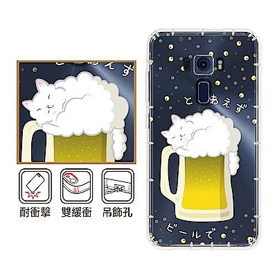 反骨創意 華碩 ZF3/Live系列 彩繪防摔手機殼-貓氏料理(貓啤兒)