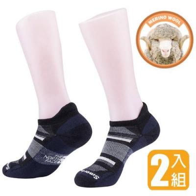 The North Face 新款 頂級美麗諾羊毛彈性避震型超短筒運動襪子(2入)_黑
