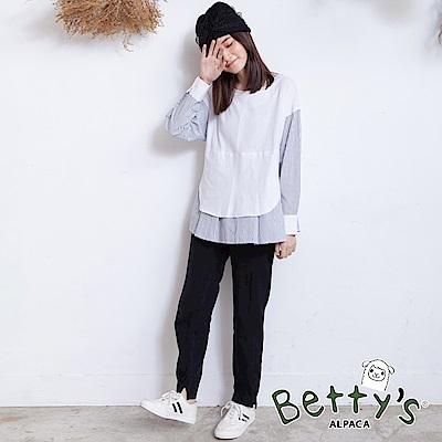 betty's貝蒂思 半鬆緊小開衩長褲(黑色)