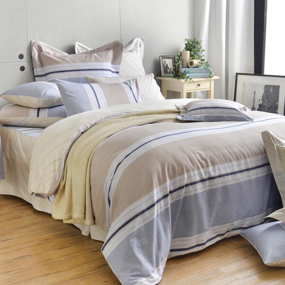 英國Abelia  米蘭之約 雙人純棉五件式被套床罩組