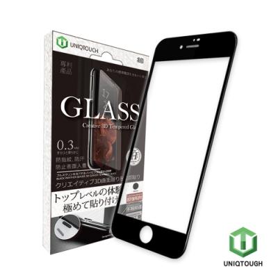 UNIQTOUGH iPhone 7/8 聽筒防塵3D亮面滿版鋼化玻璃(黑色)