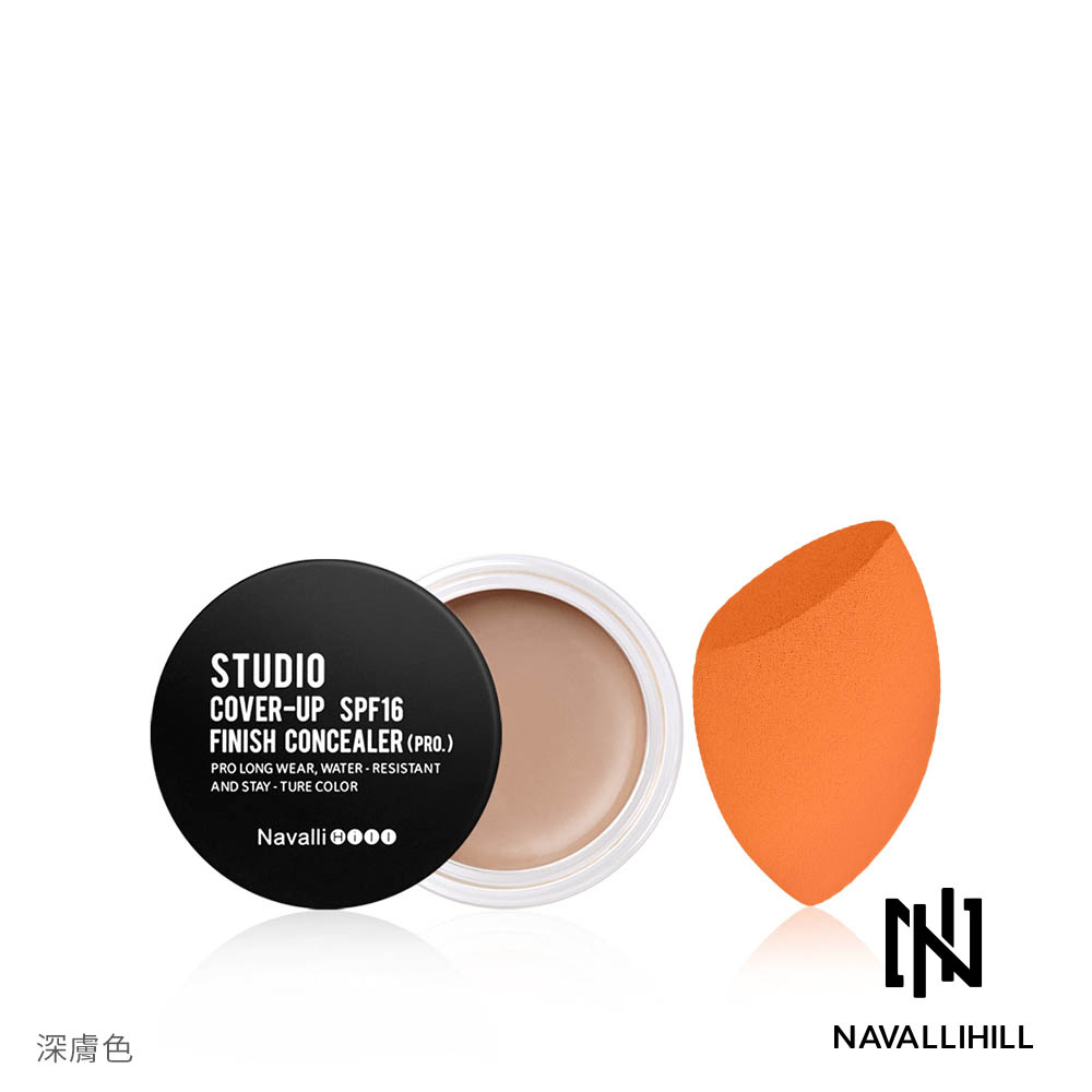 Navalli Hill 全效持久遮瑕粉底-深膚色(18g)