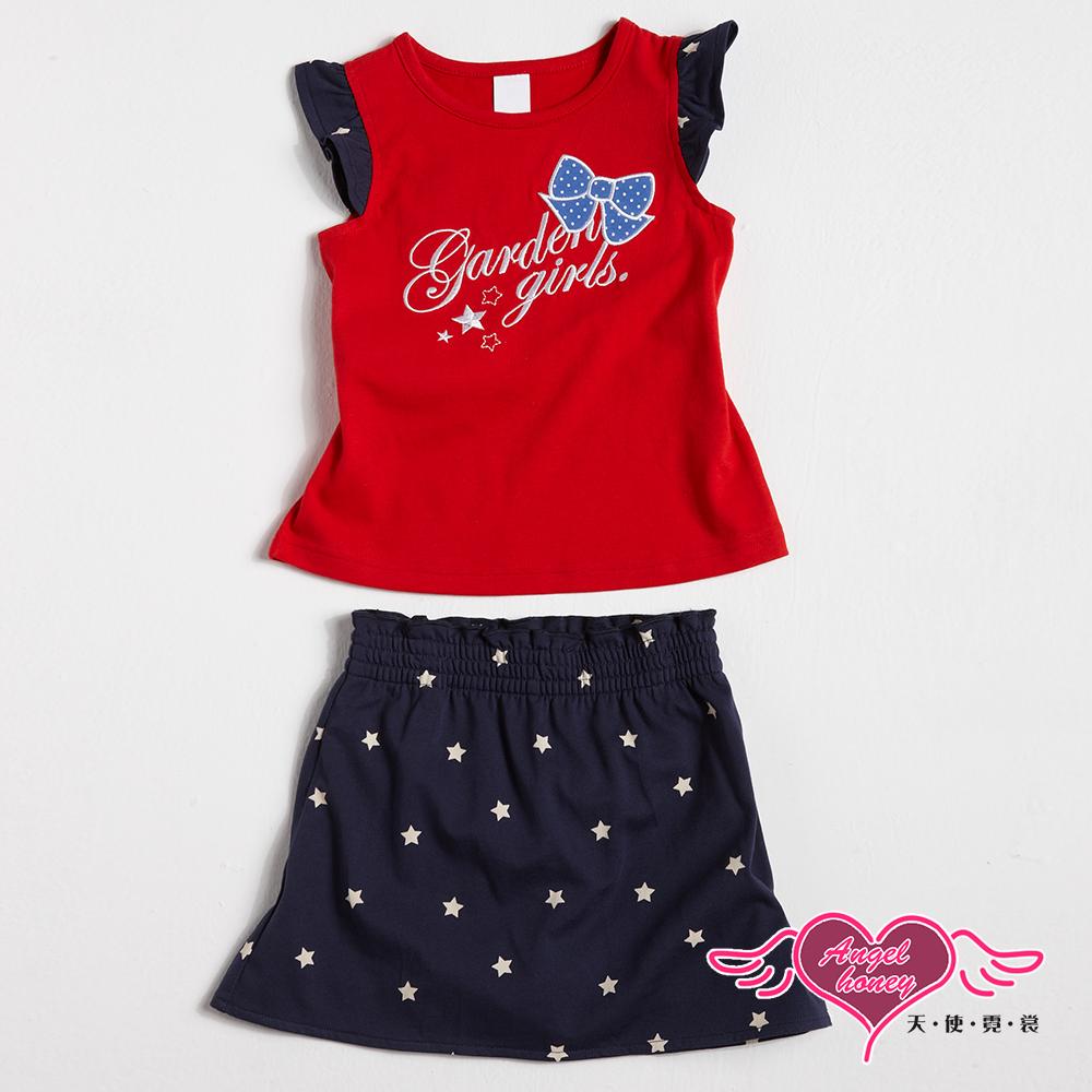 天使霓裳-童裝-花園女孩 兒童背心短裙兩件組套裝(紅)
