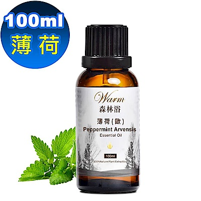 Warm 森林浴單方純精油100ml-薄荷(歐)
