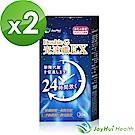 【 健康進行式 】 Double G光速纖EX*30顆*2盒