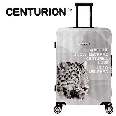 CENTURION美國百夫長29吋行李箱-動物保護系列中亞雪豹C76