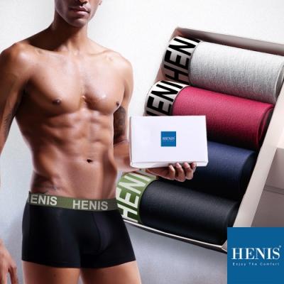 [時時樂限定] HENIS熱銷20年木戴爾零著感 立體四角褲 (4入精裝)