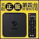 T-Box 踢盒子 免費第四台四核心電視盒 product thumbnail 2