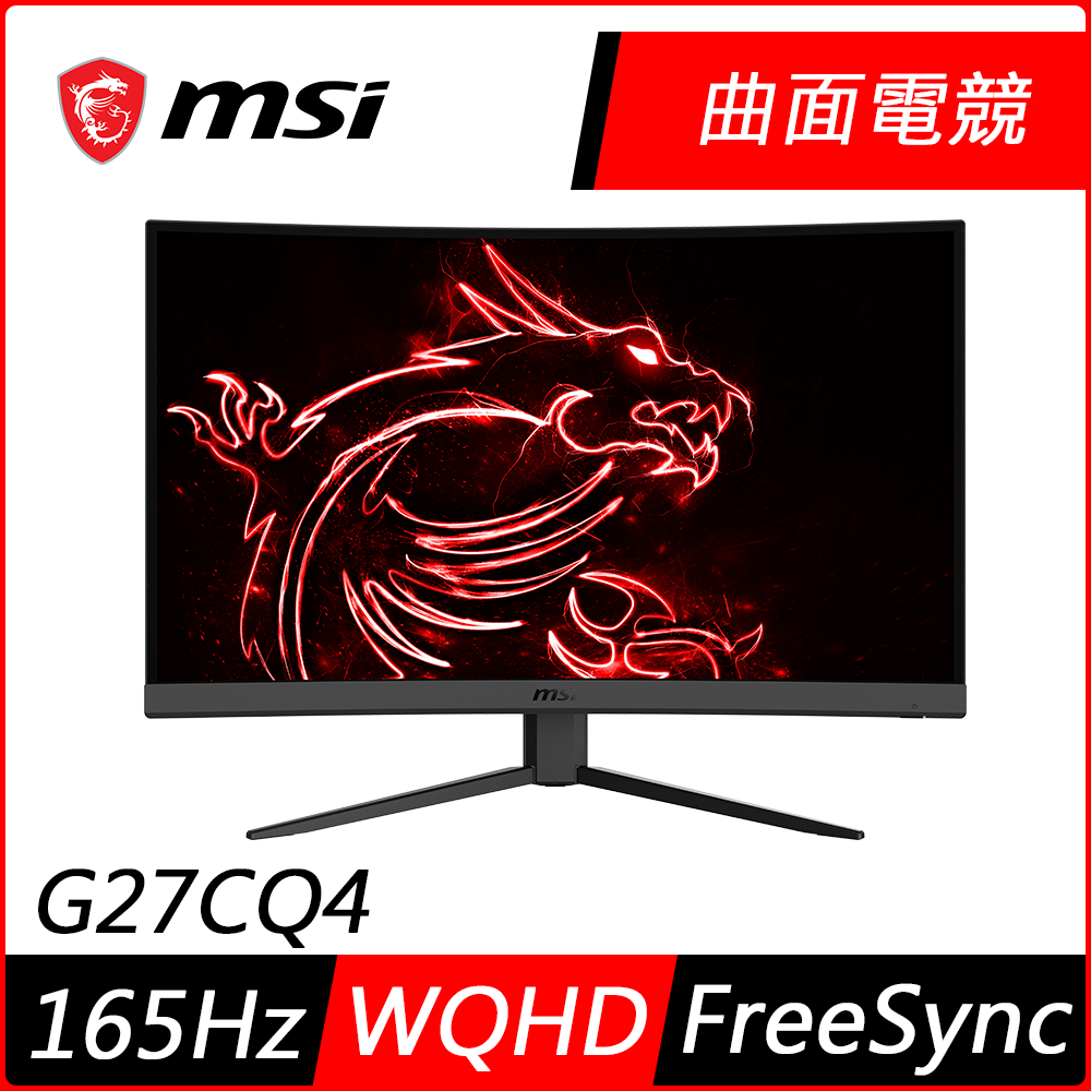 MSI微星 Optix G27CQ4 27型 2K 165Hz電競曲面顯示器