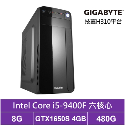 技嘉H310平台[止戰俠士]i5六核GTX1650S獨顯電玩機