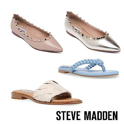 STEVE MADDEN尖頭平底鞋