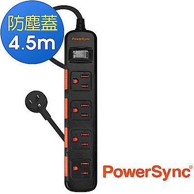 群加 PowerSync 一開四插滑蓋防塵防雷擊延長線/4.5m(TS4D0045)