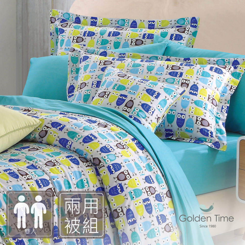 GOLDEN-TIME-貓頭鷹派對-藍-精梳棉-雙人四件式兩用被床包組