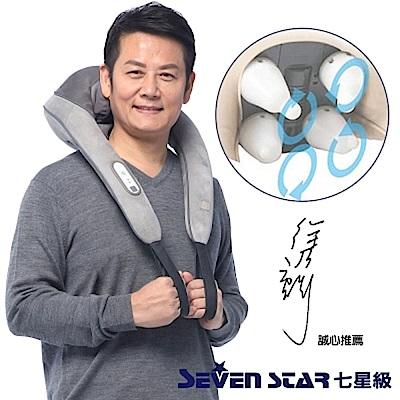 (福利品)Seven Star七星級魔爪樂肩頸揉捏按摩器SH-515