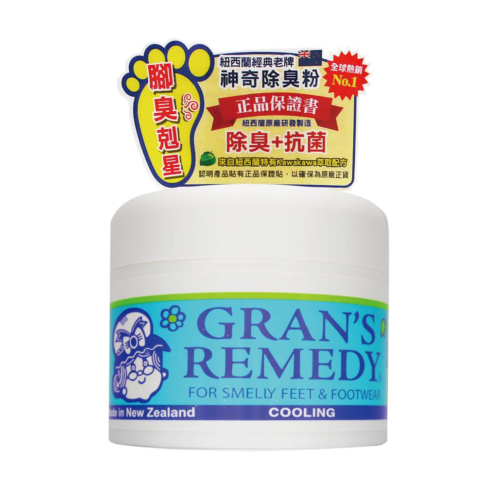 Gran's Remedy 紐西蘭神奇除臭粉 - 薄荷