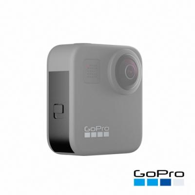 GoPro-MAX替換側邊護蓋ACIOD-001