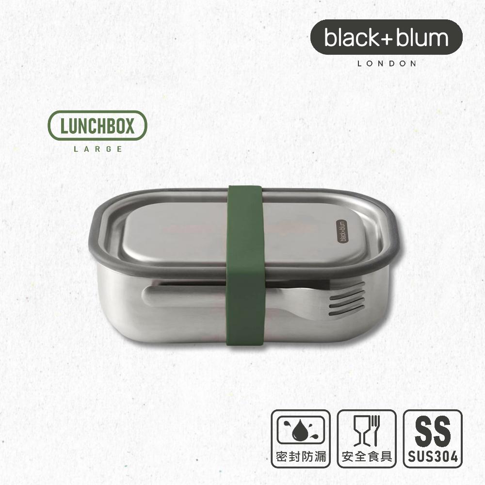 英國BLACK+BLUM不鏽鋼滿分便當盒(大/橄欖綠/附餐具)